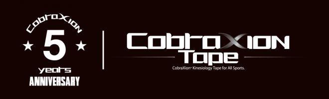 CXT_5YEARS_logo